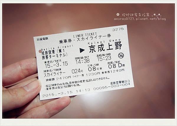 小娃初體驗-機場.ANA全日空 (17).JPG