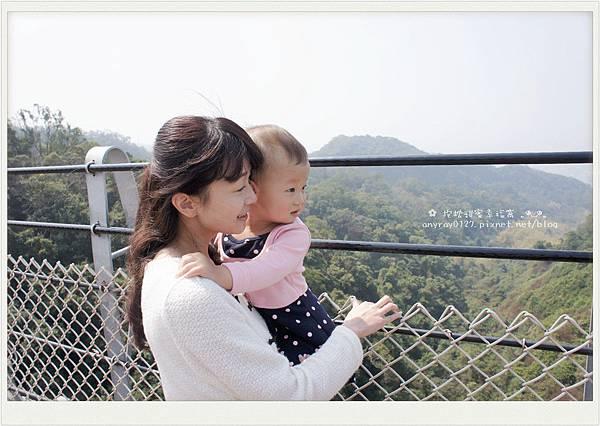 南投-天空之橋 (4).JPG
