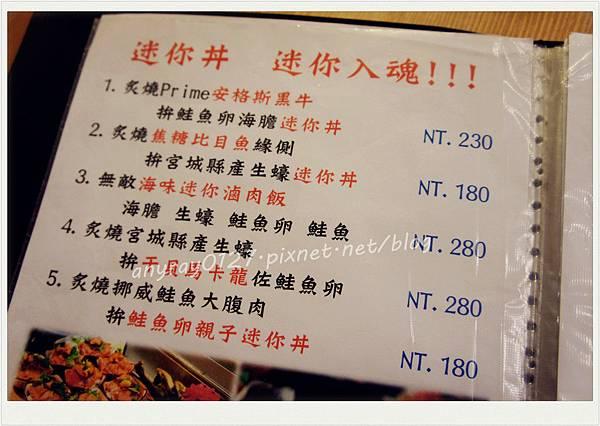 高雄-風車驛站 (30).JPG