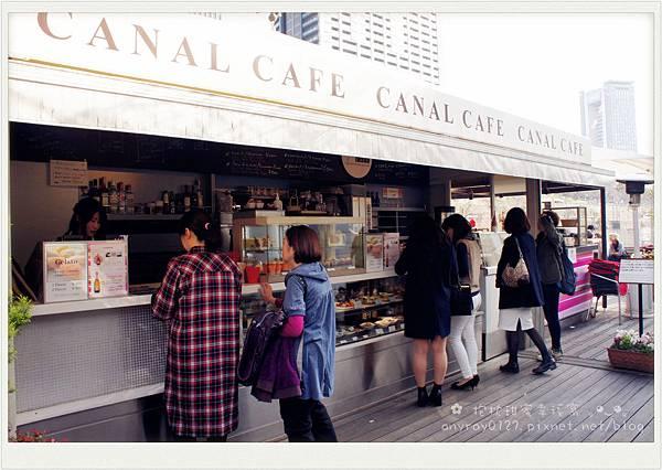 神樂阪-canal cafe (8).JPG