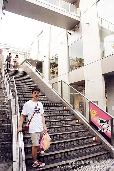 自由之丘-甜點森林 (6).JPG