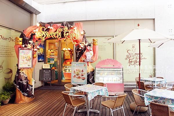 自由之丘-甜點森林 (7).JPG