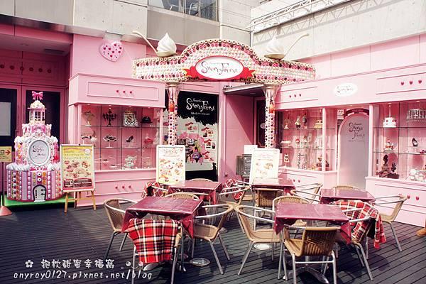 自由之丘-甜點森林 (16).JPG