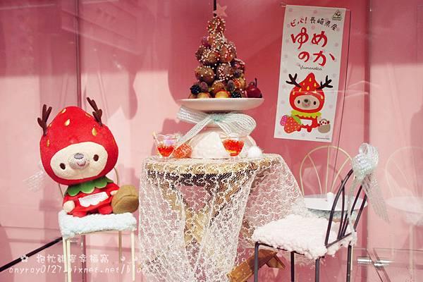 自由之丘-甜點森林 (19).JPG