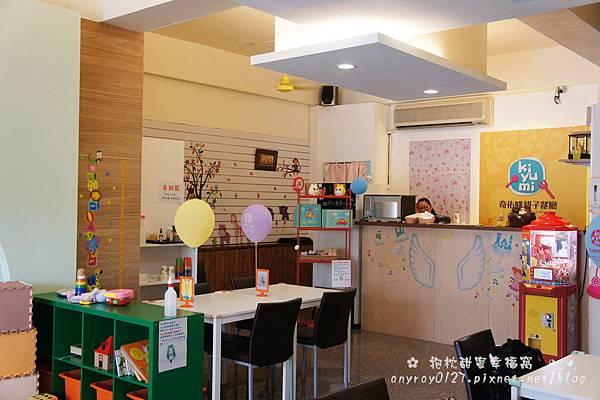 台南-奇佑咪親子餐廳 (24).JPG