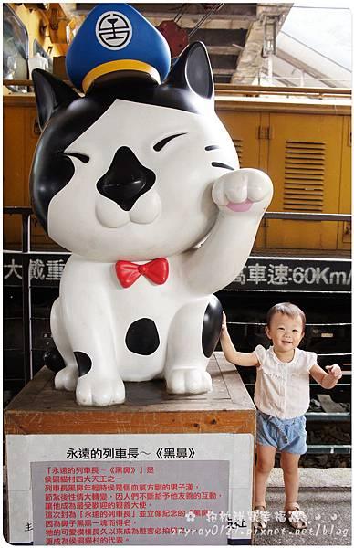 台北-猴硐貓村 (47).JPG