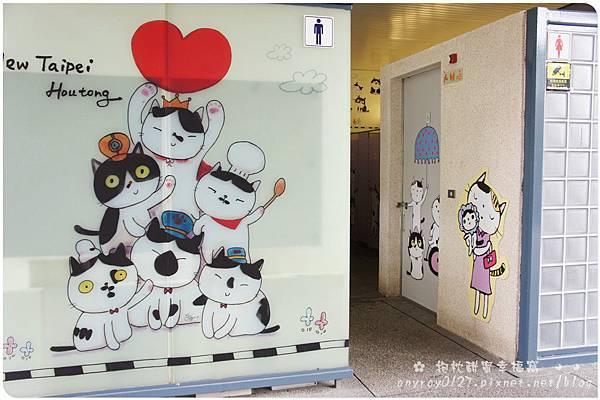 台北-猴硐貓村 (49).JPG