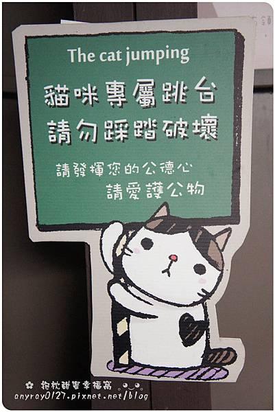 台北-猴硐貓村 (55).JPG