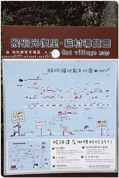 台北-猴硐貓村 (15).JPG