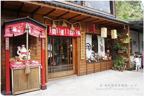 台北-猴硐貓村 (32).JPG