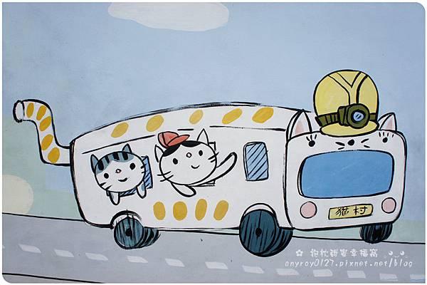 台北-猴硐貓村 (35).JPG