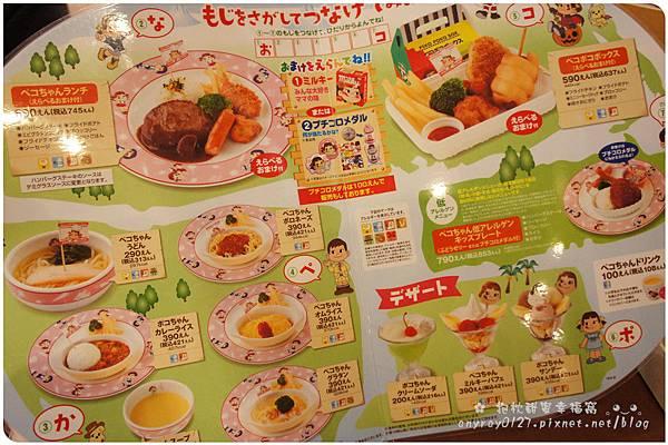 錦糸町-不二家餐廳 (7).JPG