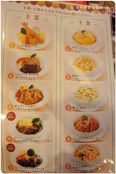 錦糸町-不二家餐廳 (8).JPG