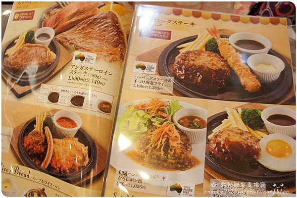 錦糸町-不二家餐廳 (9).JPG