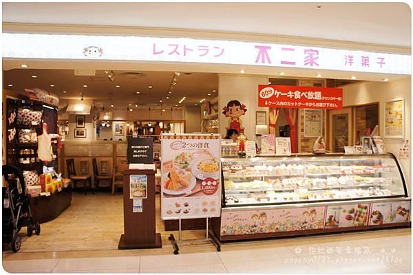 錦糸町-不二家餐廳 (26).JPG