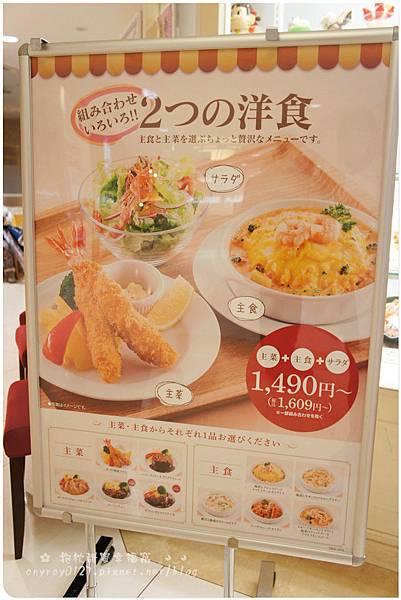 錦糸町-不二家餐廳 (28).JPG