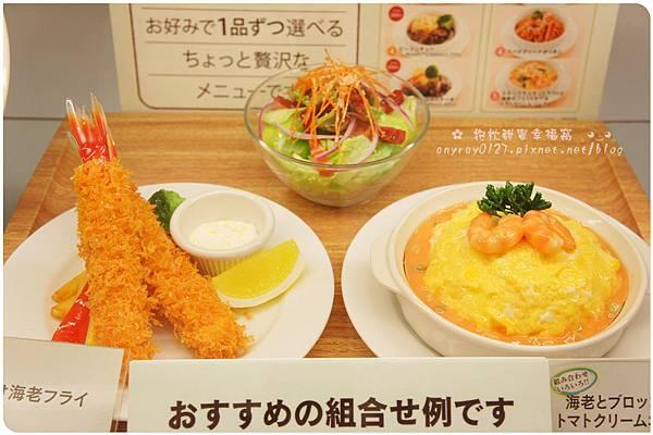 錦糸町-不二家餐廳 (29).JPG