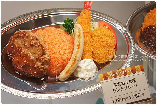 錦糸町-不二家餐廳 (31).JPG