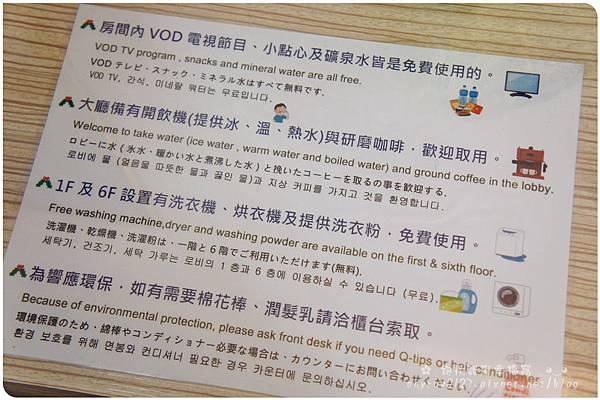 板橋住宿-清翼居 (14).JPG