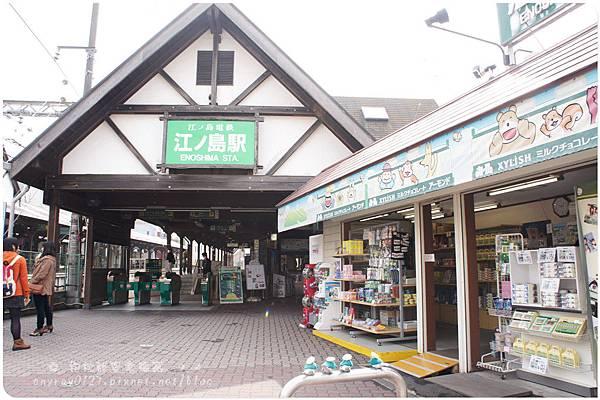 湘南モノレール (1).JPG