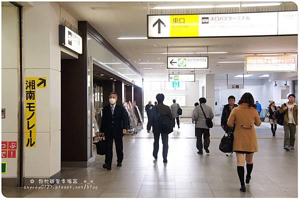 湘南モノレール (7).JPG