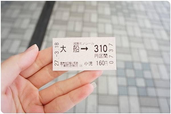 湘南モノレール (15).JPG