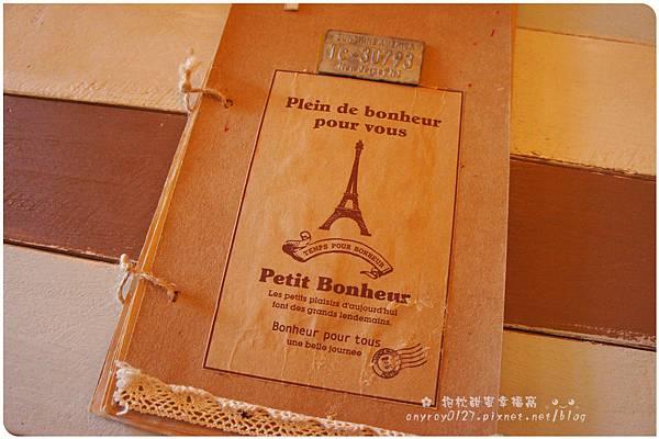 Petit Tuz (小兔子鄉村輕食雜貨鋪) (51).JPG