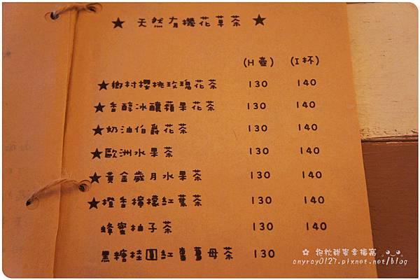 Petit Tuz (小兔子鄉村輕食雜貨鋪) (53).JPG