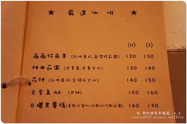 Petit Tuz (小兔子鄉村輕食雜貨鋪) (52).JPG