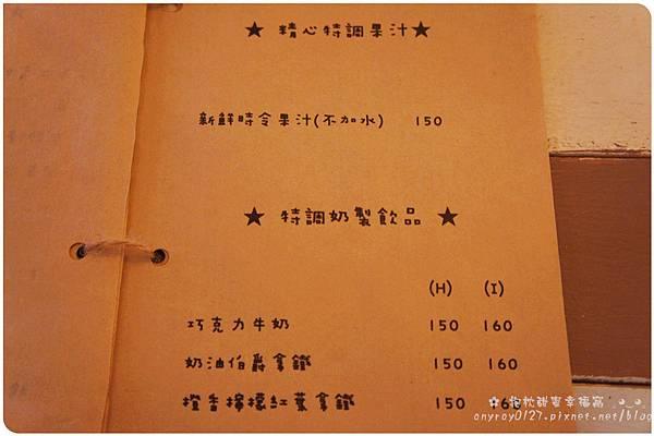 Petit Tuz (小兔子鄉村輕食雜貨鋪) (55).JPG