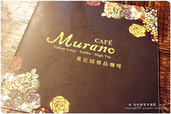 新竹-莫拉諾精品咖啡 (8).JPG