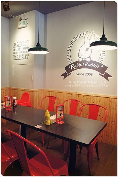 兔子兔子美式餐廳 (2).JPG