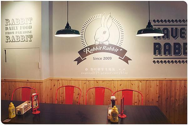 兔子兔子美式餐廳 (1).JPG