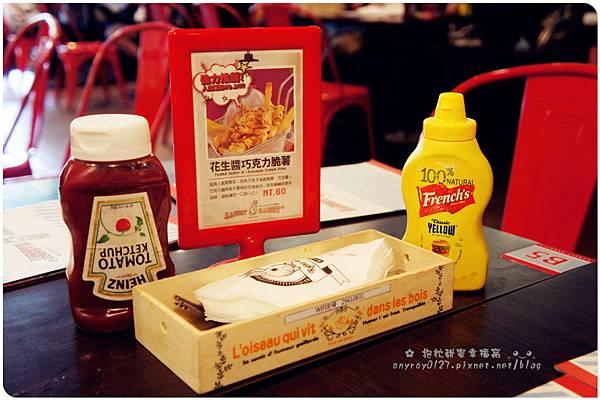 兔子兔子美式餐廳 (3).JPG