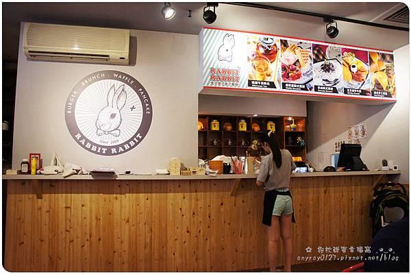 兔子兔子美式餐廳 (10).JPG
