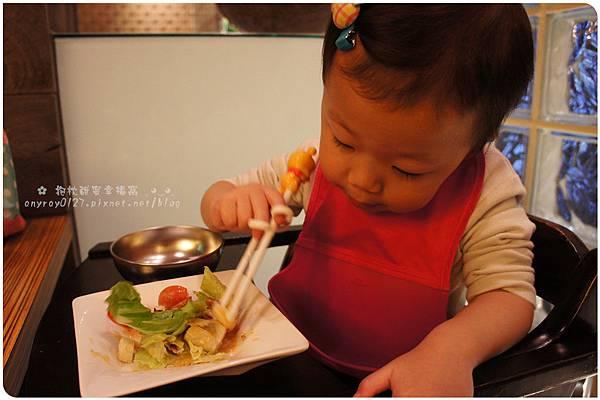 原燒-產前大餐 (4).JPG