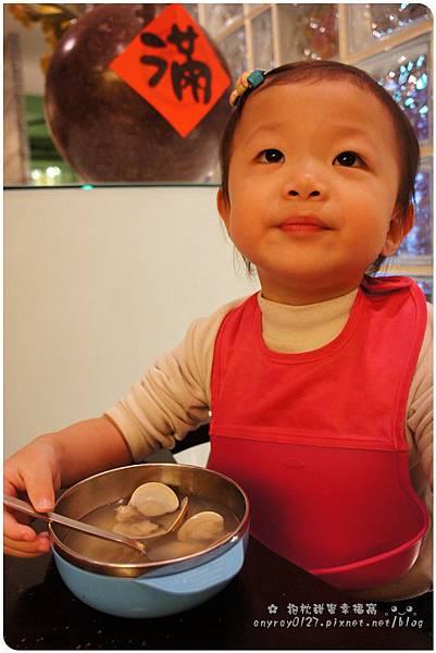 原燒-產前大餐 (2).JPG
