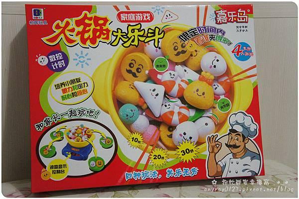 火鍋玩具組 (2).JPG
