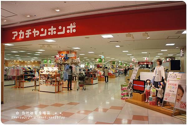 錦糸町-Akachan 阿卡將 (25).JPG
