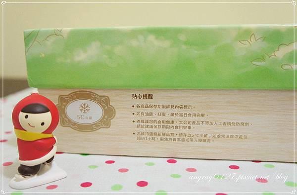 高雄不二家-彌月禮盒 (2).JPG