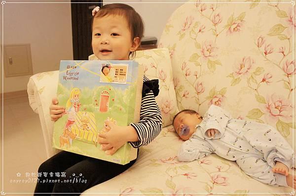 高雄不二家-彌月禮盒 (14).JPG