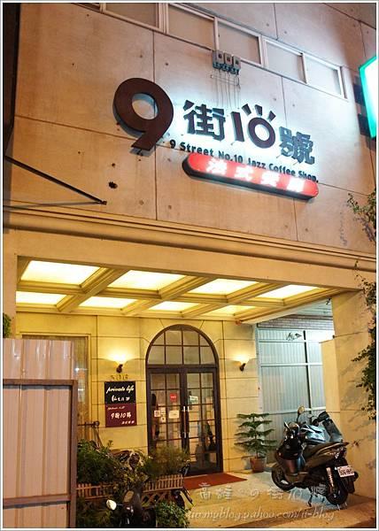 高雄。9街10號法式餐廳 (43).JPG