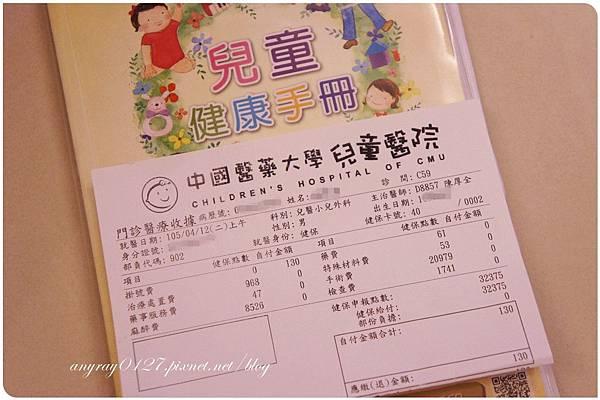 疝氣手術資料 (5).JPG