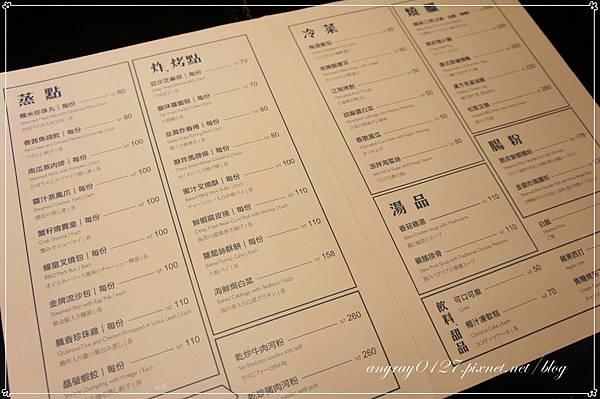高雄-悅品點心.港式茶餐廳 (3).JPG