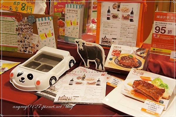 高雄-樂雅樂家庭餐廳 (28).JPG
