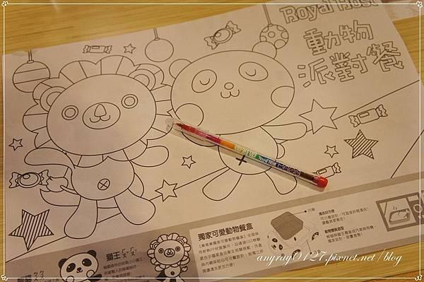 高雄-樂雅樂家庭餐廳 (6).JPG