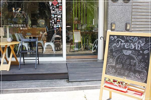 宜蘭-伍拾號咖啡店 (3).JPG