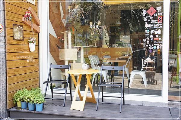 宜蘭-伍拾號咖啡店 (4).JPG