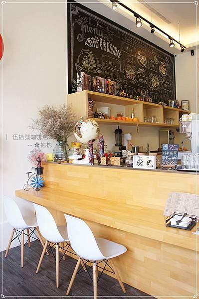 宜蘭-伍拾號咖啡店 (7).JPG