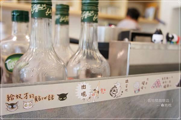 宜蘭-伍拾號咖啡店 (18).JPG